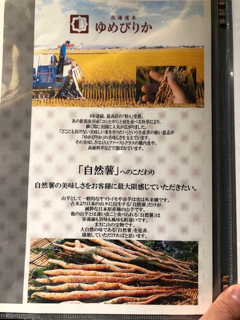 f:id:Toshibo:20190320114431j:image