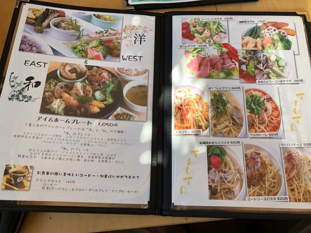 f:id:Toshibo:20190321185226j:image