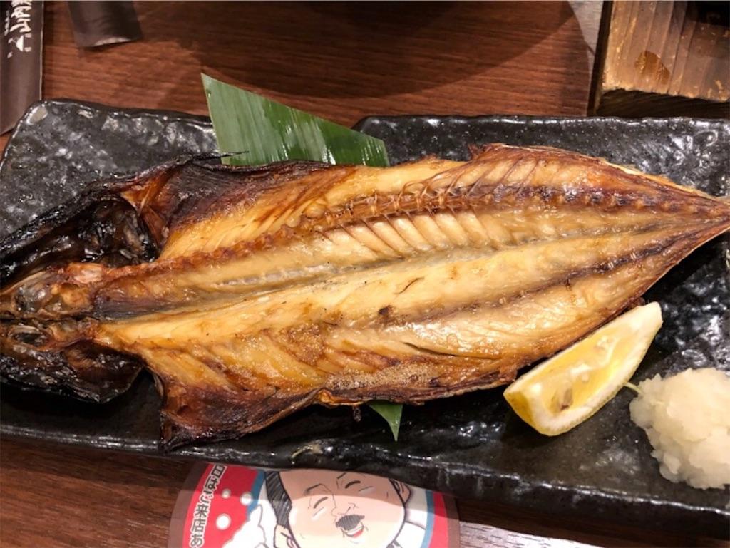 f:id:Toshibo:20190414190555j:image