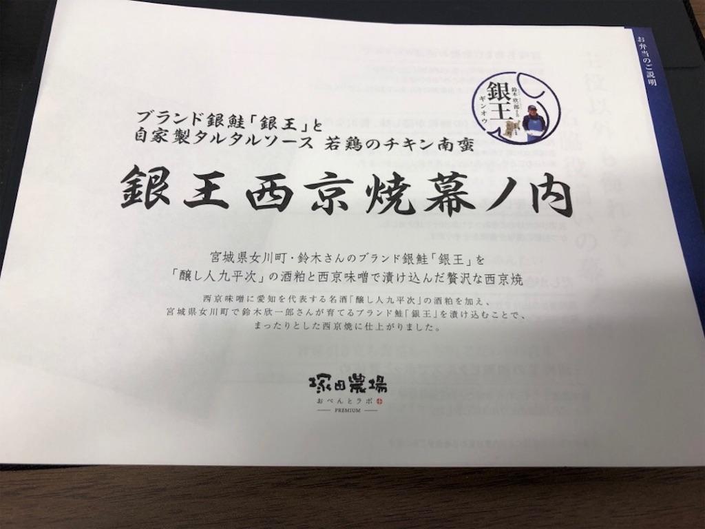 f:id:Toshibo:20190416095549j:image