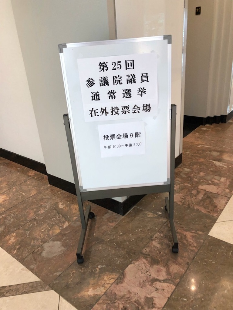 f:id:Toshibo:20190708211720j:image