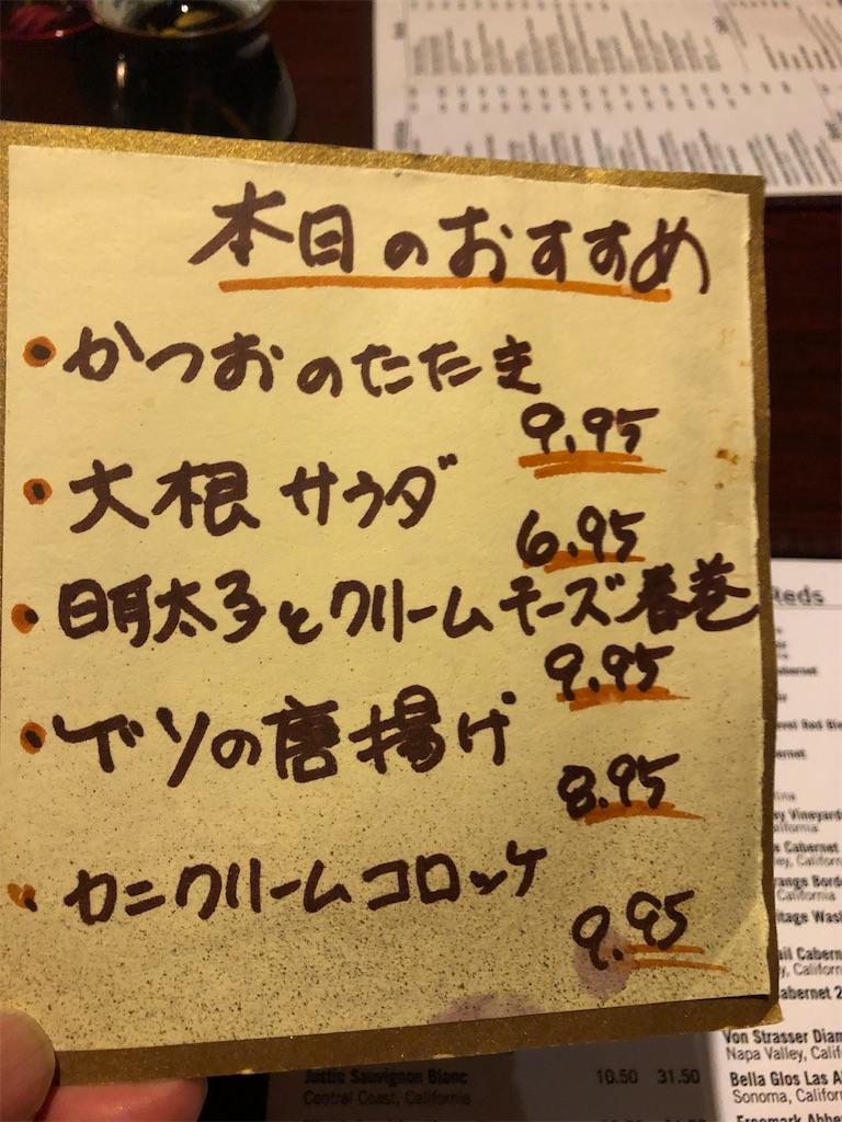 f:id:Toshibo:20191228101534j:image