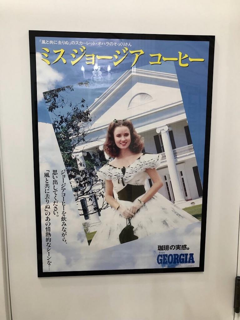 f:id:Toshibo:20200116103924j:image