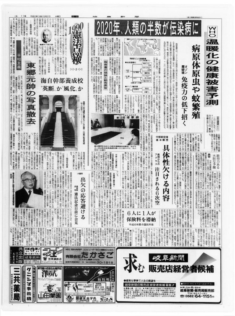 f:id:Toshibo:20210505223227j:image