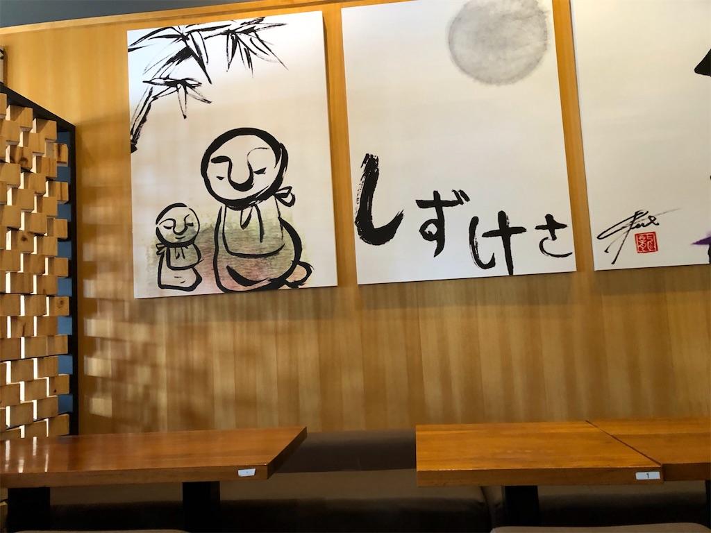 f:id:Toshibo:20210610090517j:image