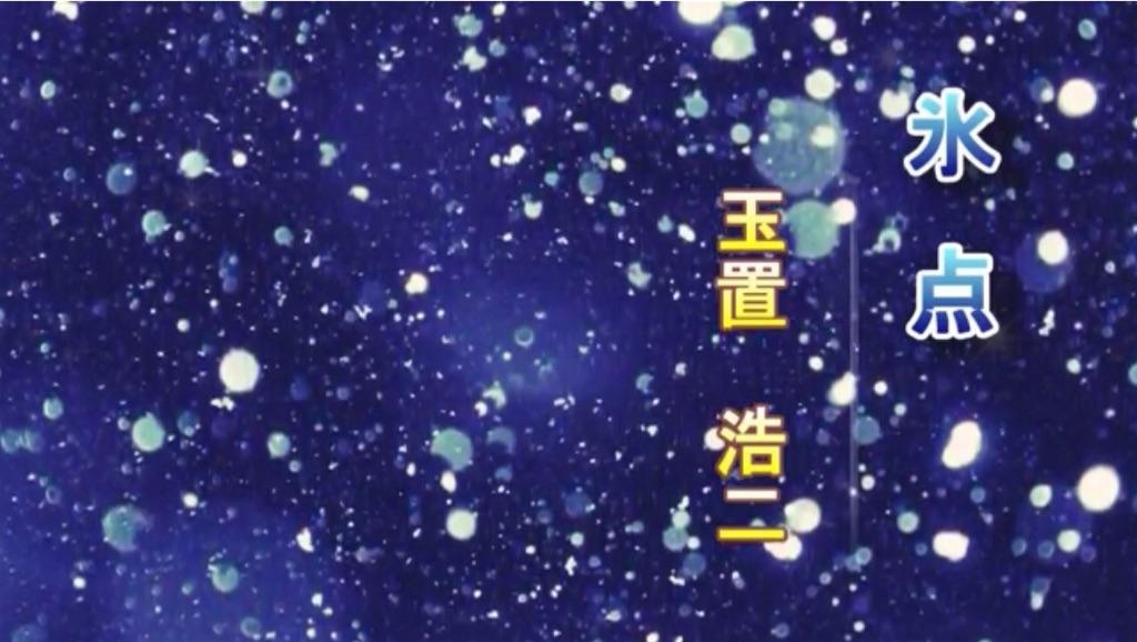 f:id:Toshie1123:20191027075002j:image
