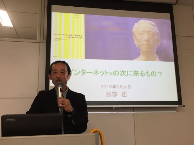f:id:ToshihiroTakagi:20160924064455j:plain