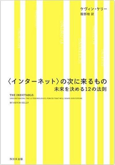 f:id:ToshihiroTakagi:20161115164942j:plain