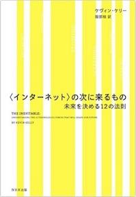 f:id:ToshihiroTakagi:20161116104510j:plain