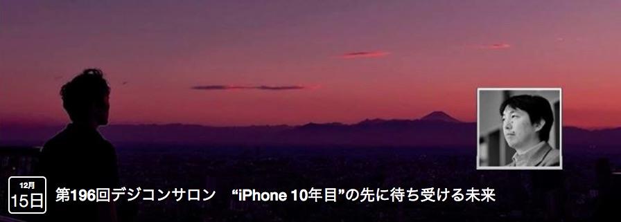 f:id:ToshihiroTakagi:20161210054740j:plain