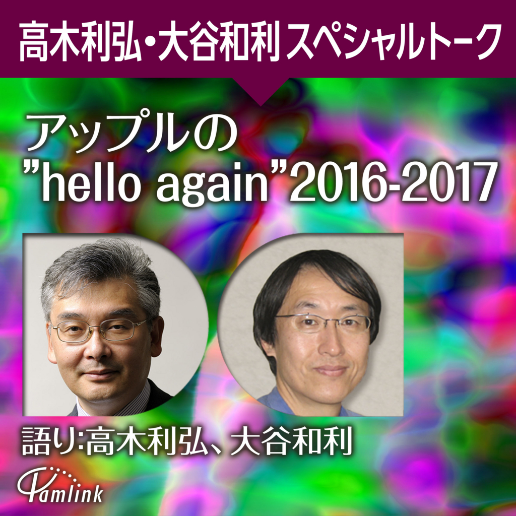 f:id:ToshihiroTakagi:20170101183548j:plain