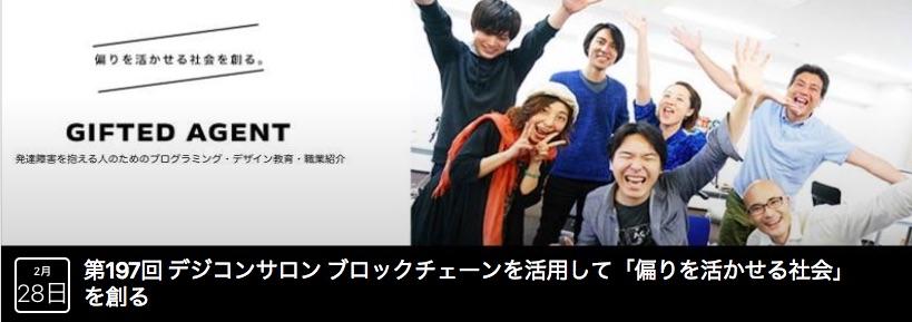 f:id:ToshihiroTakagi:20170207140734j:plain