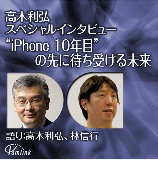 f:id:ToshihiroTakagi:20170312164904j:plain
