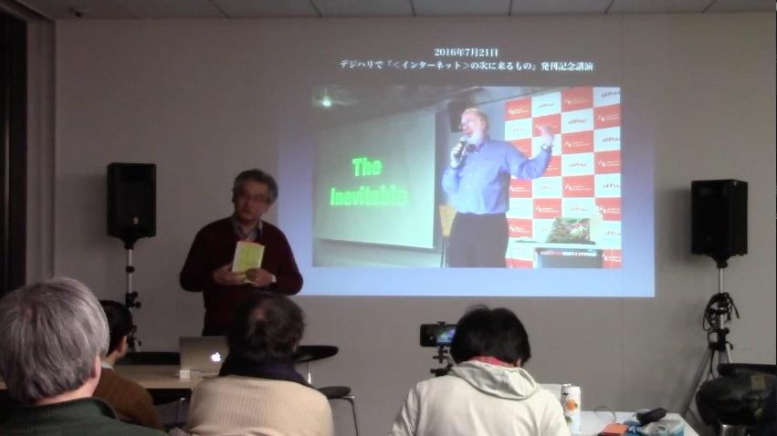 f:id:ToshihiroTakagi:20170329155822j:plain