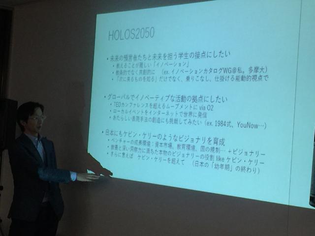 f:id:ToshihiroTakagi:20170329155847j:plain