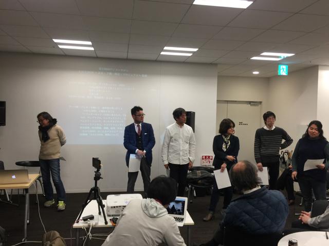 f:id:ToshihiroTakagi:20170329155911j:plain