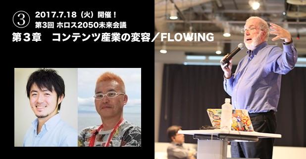 f:id:ToshihiroTakagi:20170630114113j:plain