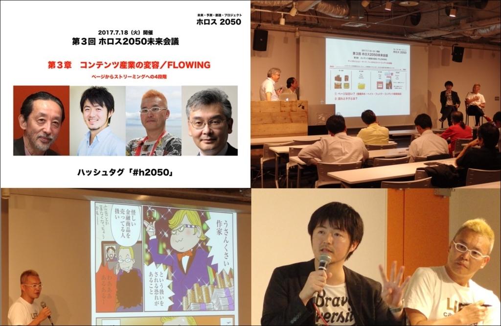 f:id:ToshihiroTakagi:20170724170024j:plain