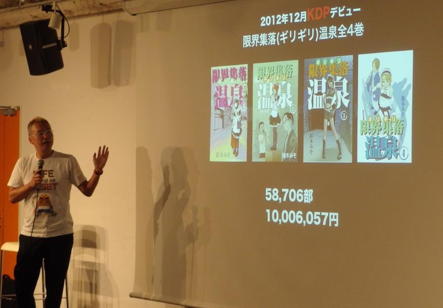 f:id:ToshihiroTakagi:20170724170059j:plain