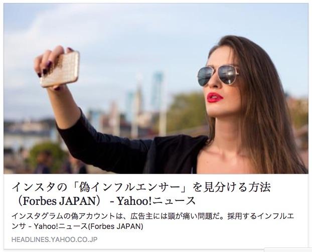 f:id:ToshihiroTakagi:20170822082302j:plain