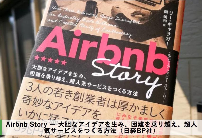 f:id:ToshihiroTakagi:20171015122728j:plain