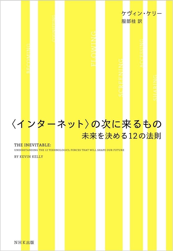 f:id:ToshihiroTakagi:20171015122741j:plain