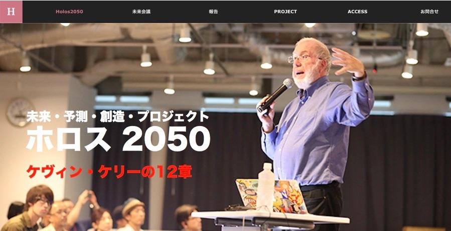 f:id:ToshihiroTakagi:20171015122752j:plain