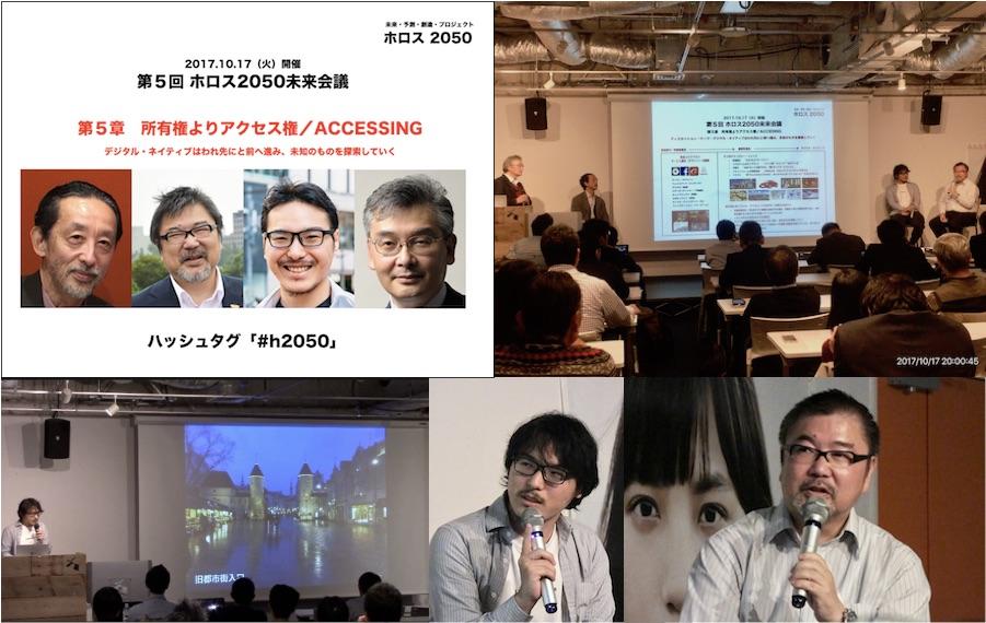 f:id:ToshihiroTakagi:20171124102945j:plain