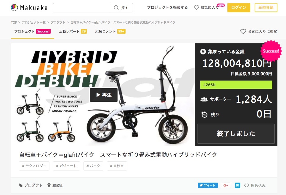 f:id:ToshihiroTakagi:20171129170928j:plain