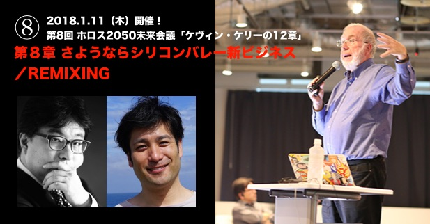 f:id:ToshihiroTakagi:20180107220409j:plain