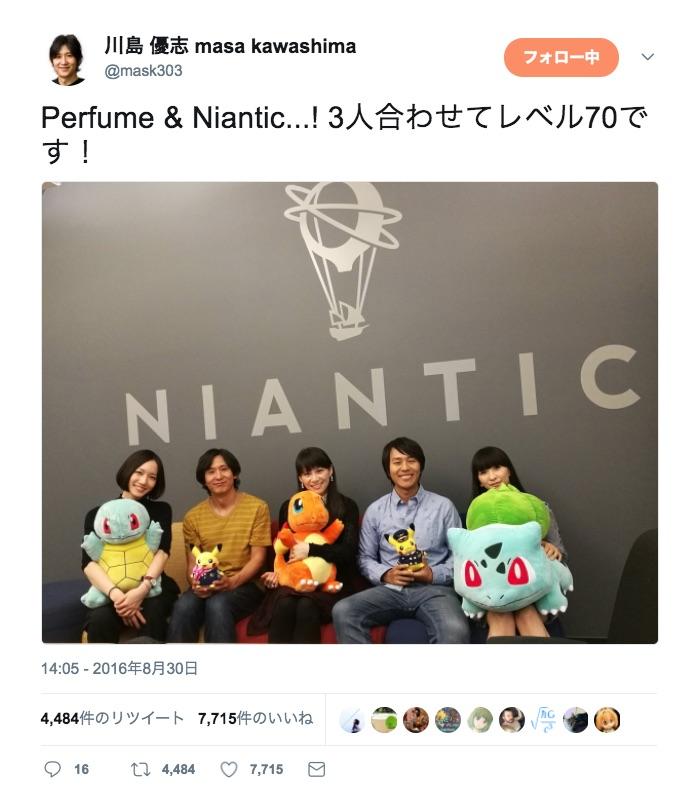 f:id:ToshihiroTakagi:20180117110111j:plain