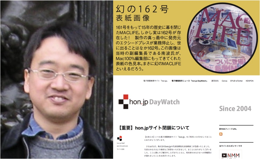 f:id:ToshihiroTakagi:20180120211244j:plain