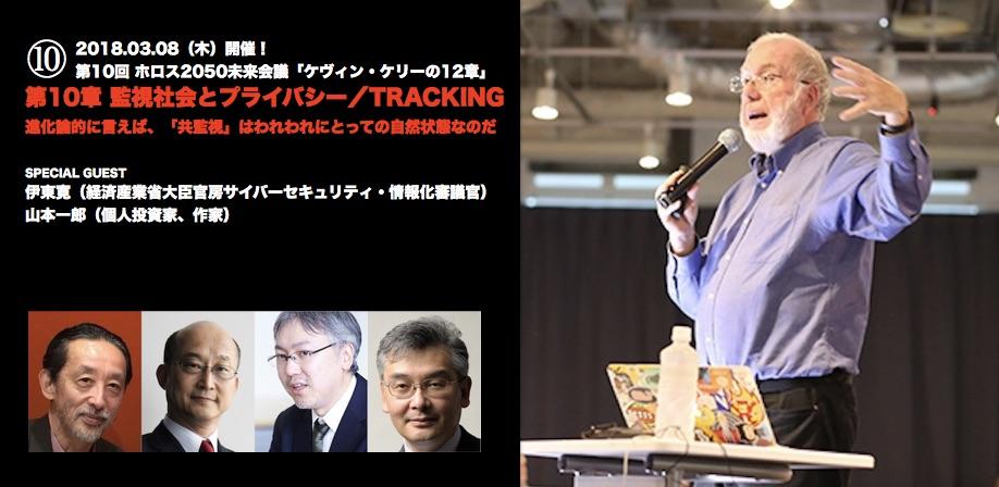 f:id:ToshihiroTakagi:20180219131236j:plain