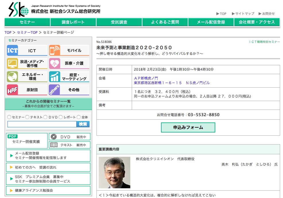 f:id:ToshihiroTakagi:20180222154139j:plain