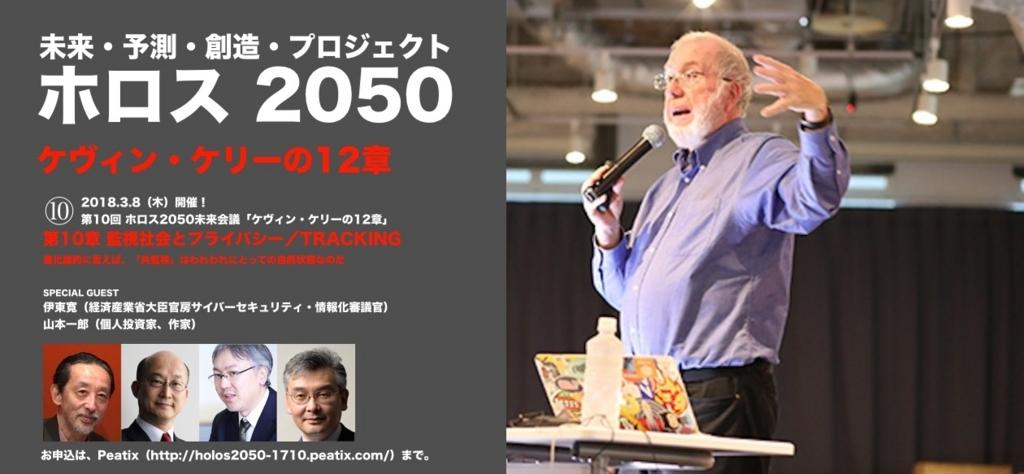 f:id:ToshihiroTakagi:20180307161959j:plain