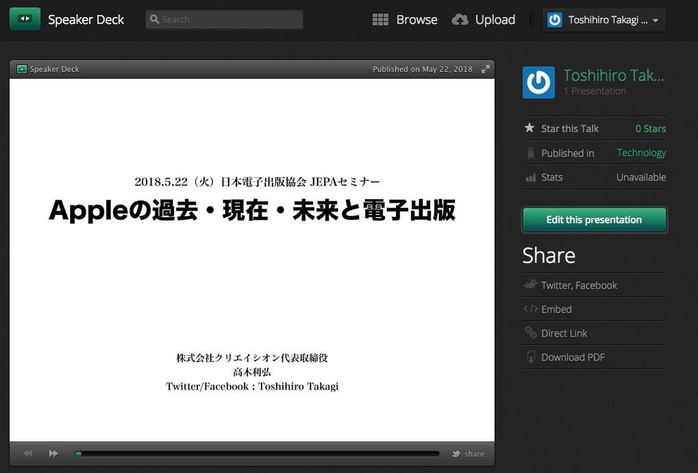 f:id:ToshihiroTakagi:20180527095038j:plain