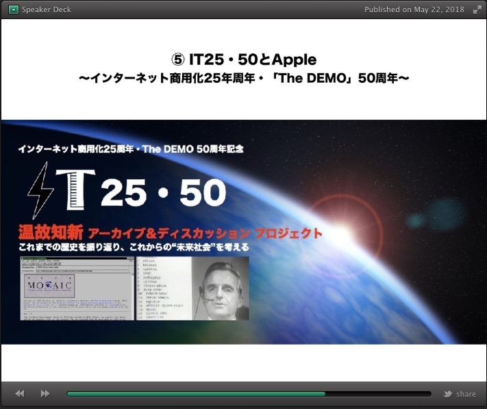 f:id:ToshihiroTakagi:20180527095107j:plain