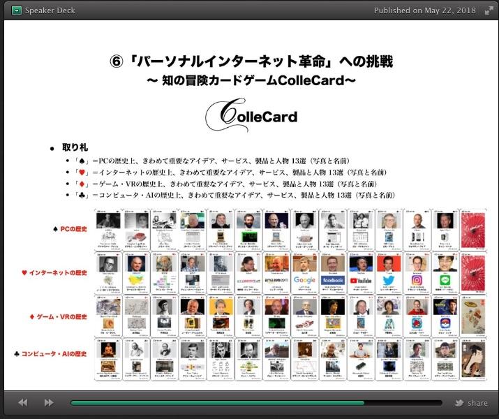 f:id:ToshihiroTakagi:20180527095118j:plain
