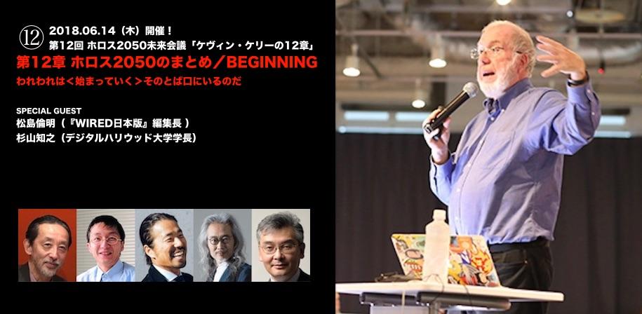 f:id:ToshihiroTakagi:20180602112610j:plain