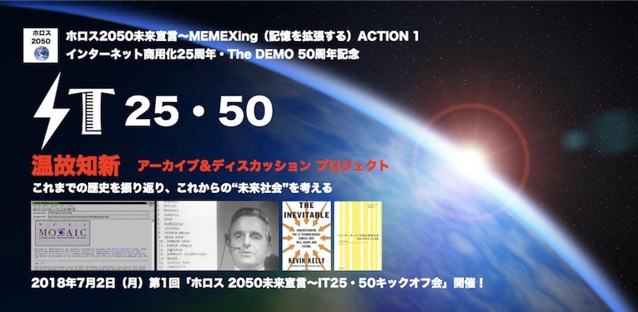 f:id:ToshihiroTakagi:20180627091943j:plain