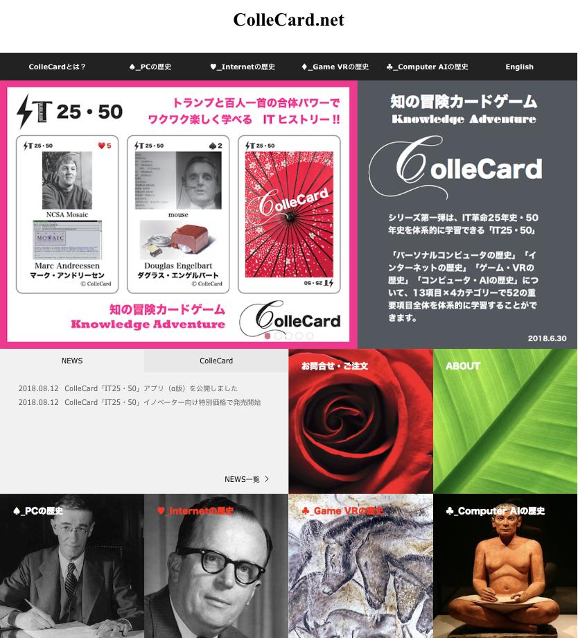 f:id:ToshihiroTakagi:20180819142718p:plain