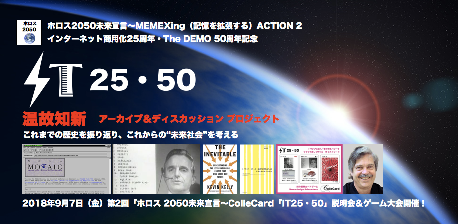 f:id:ToshihiroTakagi:20180831083320p:plain