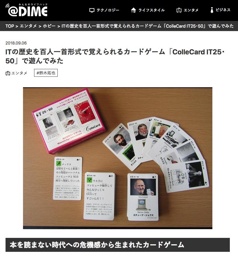 f:id:ToshihiroTakagi:20180911094341j:plain