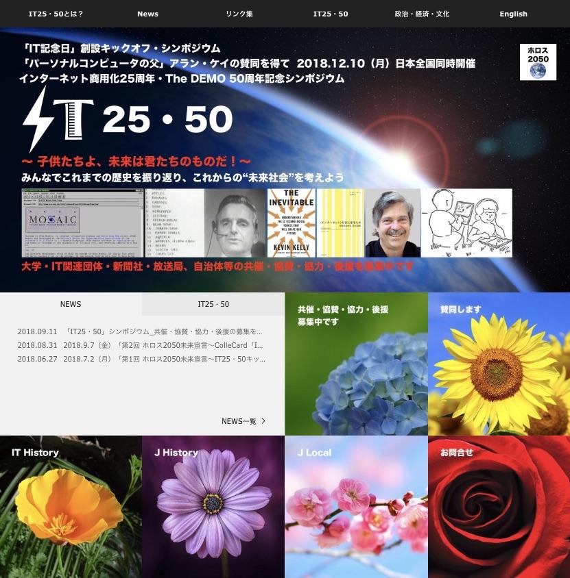 f:id:ToshihiroTakagi:20180912062954j:plain