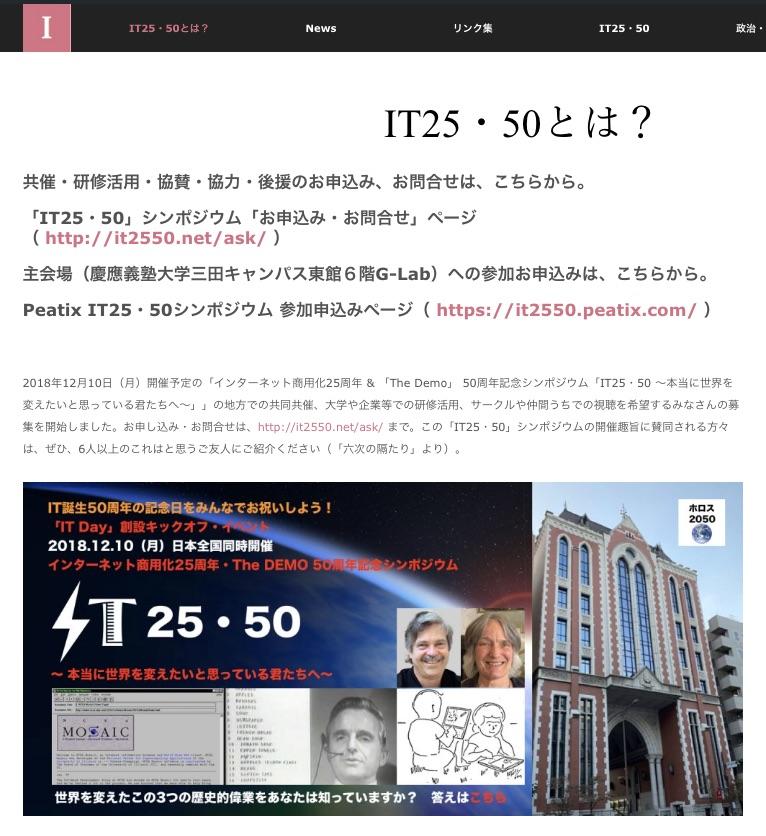 f:id:ToshihiroTakagi:20181112223021j:plain