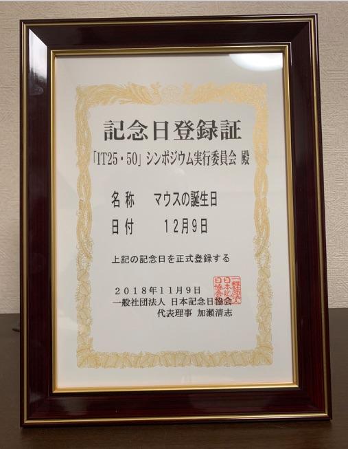 f:id:ToshihiroTakagi:20181126142505j:plain