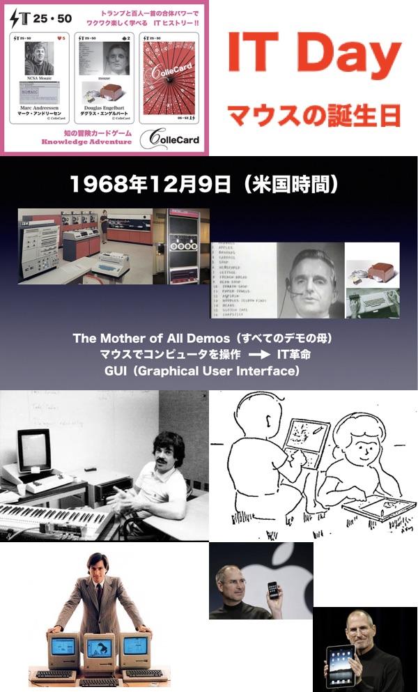 f:id:ToshihiroTakagi:20181207120024j:plain