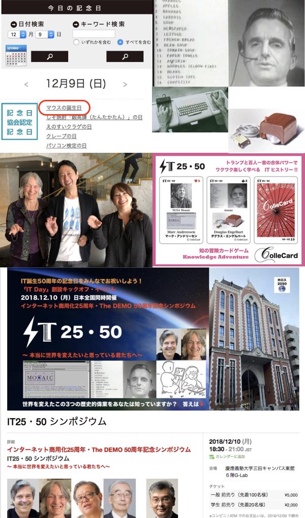 f:id:ToshihiroTakagi:20181209132414j:plain