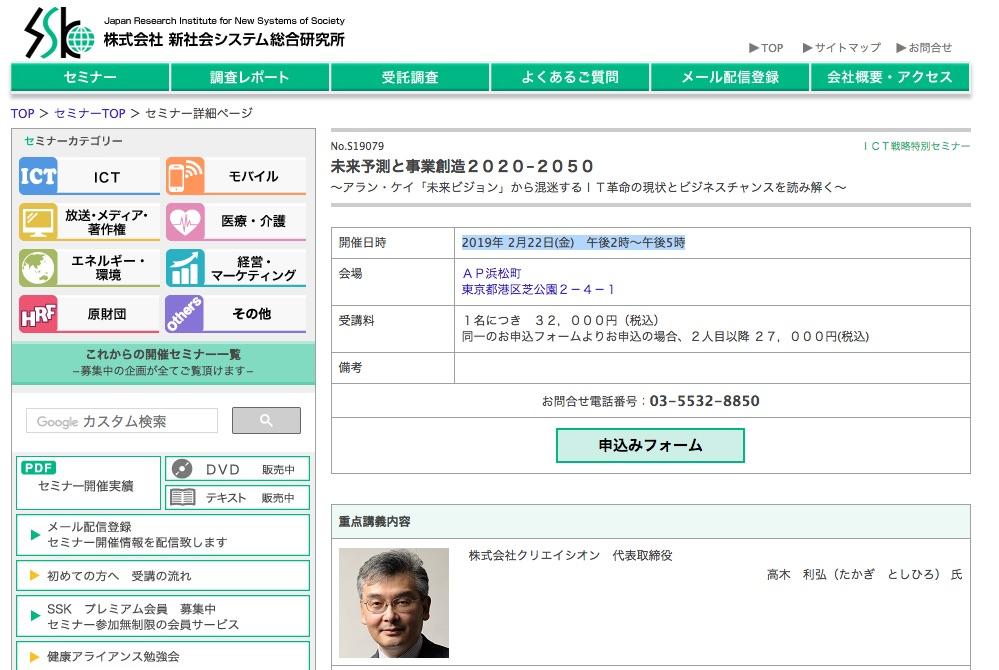 f:id:ToshihiroTakagi:20190108163726j:plain