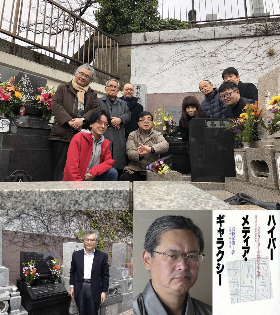 f:id:ToshihiroTakagi:20190113174556j:plain